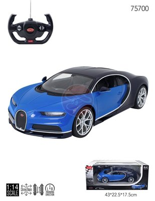 【KENTIM玩具城】1:14 布加迪Bugatti Chiron新款全新原廠授權RASTAR遙控車