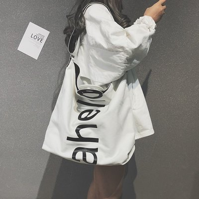 手提包 帆布包 鏈條包 百搭 小方包 仙女包包 新款潮韓版時尚購物袋帆布包百搭學生單肩包斜挎大包