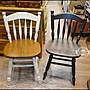 實木餐椅 溫莎椅C款 鄉村風雙色白色刷舊原木...