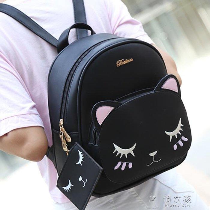 新款貓咪印花雙肩包女韓版學生百搭可愛背包學院風書包女 【HOLIDAY】