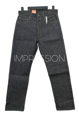 【IMP】 Levis Jean Shrink To Fit 501 0226 5010226 黑色 上漿 牛仔褲