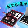 出賣光碟/// DigiStone 記憶卡 收納盒系列 microSD專用裸卡盤
