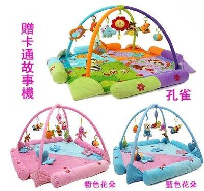 兒童節超大遊戲墊/雙音樂嬰兒爬行墊/寶寶爬行毯/玩具益智玩具 寶寶遊戲床睡床 禮物