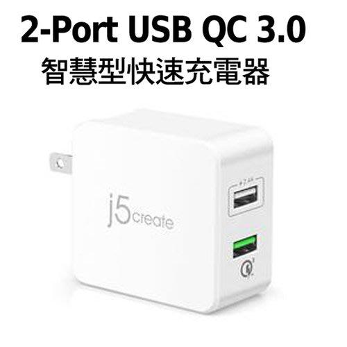 【開心驛站】凱捷 j5 create   2 - Port USB QC 3.0 智慧型快速充電器(JUP20)