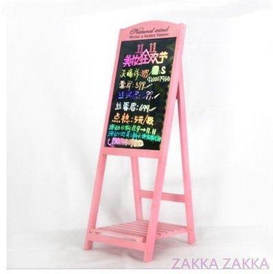 立式黑板 免運 2款 粉色 咖色 美式鄉村風 做舊復古 留言板 告示牌 服裝店 咖啡店 招牌☆HOME家飾☆