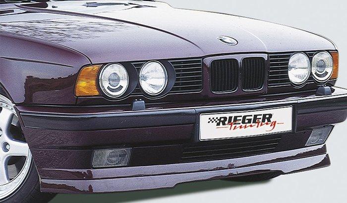 【樂駒】RIEGER BMW 5-series E34 front spoiler lip 前下擾流 前下巴 空力 外觀