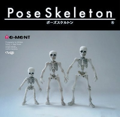 ArtLife @ RE-MENT Pose Skeleton ポーズスケルトン 骷髏人 絕版 食玩 盒玩 全3種