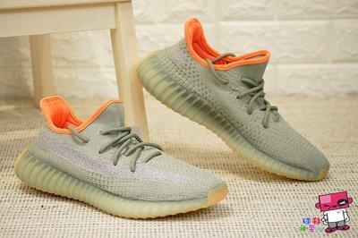 球鞋補習班 adidas YEEZY BOOST 350 V2 DESERT SAGE 灰綠橙 反光滿天星 FX9035