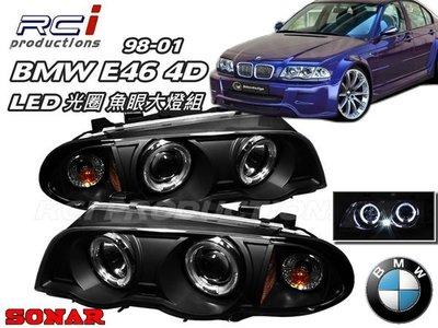 RC HID LED專賣店 BMW E46 4門 98~01  LED 光圈 單近魚眼大燈  E46大燈