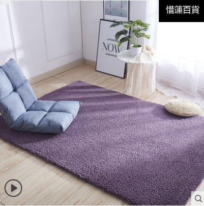 臥室床邊房間地毯滿鋪可愛客廳茶幾飄窗榻榻米寶寶爬行墊