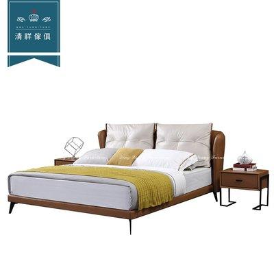 【新竹清祥傢俱】PBB-11BB10-現代設計牛皮雙色床台(六尺) 摩登 可訂製 L型 牛皮 輕奢 飯店 民宿 皮床