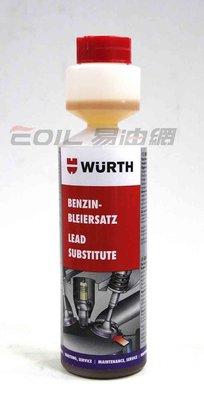 【易油網】【缺貨】WURTH LEAD SUBSTITUTE 德國 高效能濃縮代鉛劑 #5861 102 250