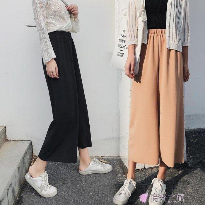 寬褲闊腿褲女學生韓版春季高腰寬鬆寬腿黑色直筒褲子 全館免運 免運