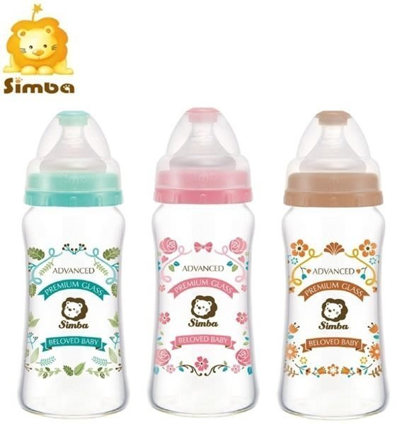貝比的家-Simba  小獅王辛巴 蘿蔓晶鑽寬口葫蘆大奶瓶270ml-特價$177 & 店面經營