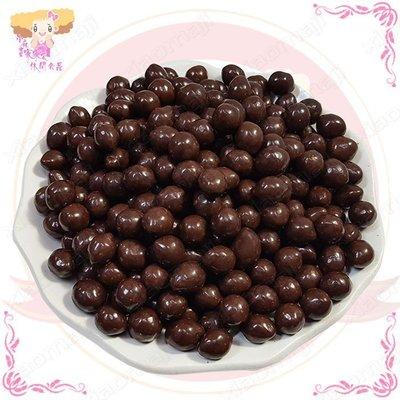 ☆小麻吉家家愛☆散裝米果巧克力家庭號經濟包110元 巧克力米花糖