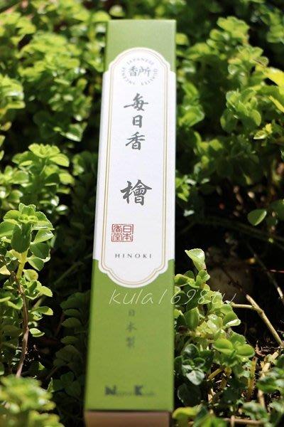 【新月集】日本香堂 香所 每日香 檜木 30支入+原裝香立