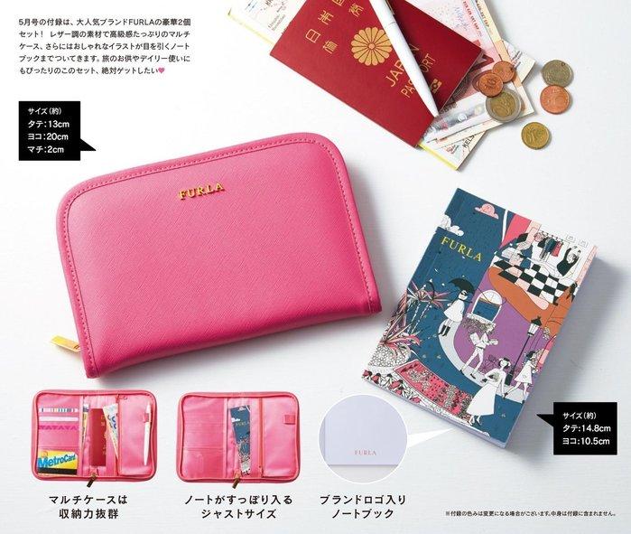 ☆Juicy☆日本雜誌Sweet 豪華附贈 FURLA 多功能 拉鍊 手拿包 收納夾 護照夾 小物包 收納袋 4068