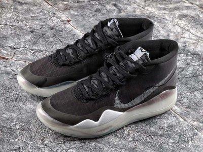 Nike Zoom KD12 EP AR4230-001