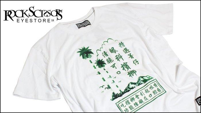 Rock scissors-[眼科品牌] vaporwave 正港台灣味 眼科檳榔 包裝封面OVERSIZE大Tee