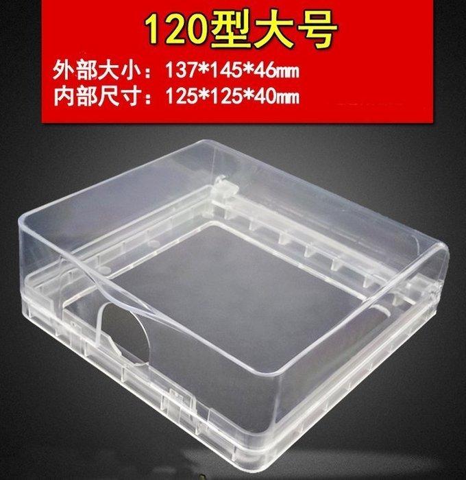 15#透明色安全保護防水蓋子,120開關插座盒蓋板 防水盒子,防雨罩防濺盒,防潮防塵防潑水防漏電觸電傷亡,厠所浴室戶外