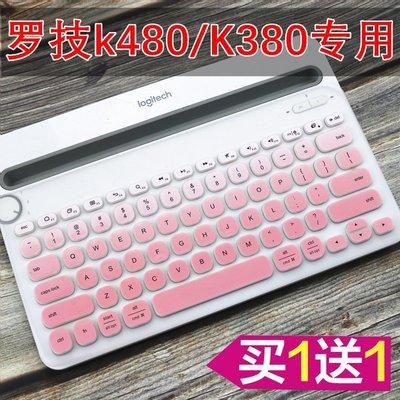 羅技(Logitech)K480/K380 臺式專用鍵盤防塵保護貼膜凹凸全覆蓋【選項有分大小價格】