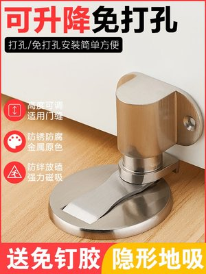 精品屋-免打孔推壓地吸臥室房門強力防風門吸無磁門擋衛生間機械鎖止門碰