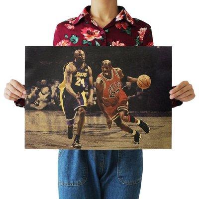 [現貨]喬丹對決科比 MJ經典籃球海報NBA球星JORDAN vs KOBE裝飾畫臥室宿舍客廳牆畫 復古牛皮紙海報咖啡廳