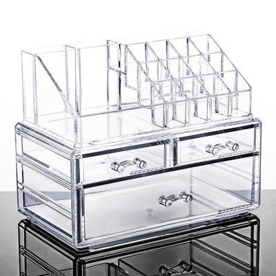 桌面收納盒 桌面抽屜式亞克力透明化妝品收納盒大號梳妝臺塑料護膚整理置物架 寶貝計書