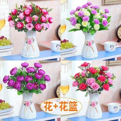 (免運)仿真假花客廳臥室內擺設塑料花卉...