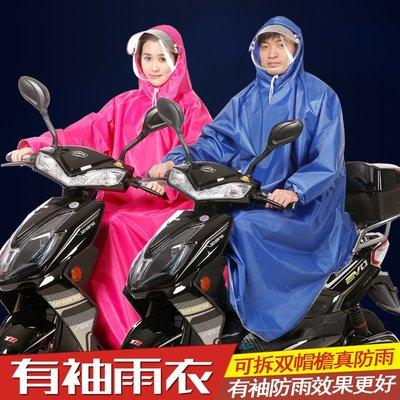 雨具 雨衣 防水下雨天 億泉電動車有袖雨衣單人頭盔雙帽檐男女電瓶摩托車帶袖子成人雨披