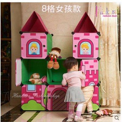 ☆[Hankaro]☆ 時尚創意新收納空間粉色城堡8宮格收納櫃(小)
