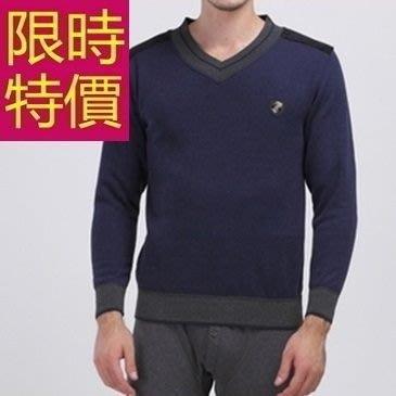 保暖內衣褲加絨(套裝)-優質防寒長袖加厚男衛生衣3款63k24[獨家進口][米蘭精品]