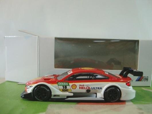 傳奇車庫-BMW 原廠精品 BMW M4 DTM 寶馬 BMW 博物館 最後一台
