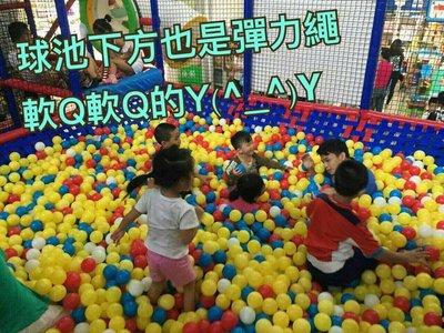 新竹巨城購物中心8樓奇幻島繩網迷宮  ...