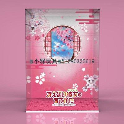 ₪小槑玩具₪Aniplex路人女主的養成方法 加藤惠 和服 亞克力展示盒