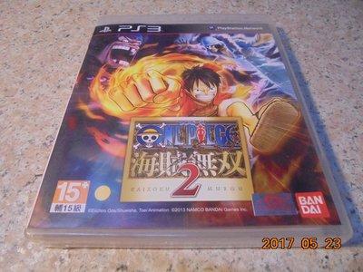 PS3 航海王-海賊無雙 2 One Piece Pirate Warriors 2 日文版 直購價400元《蝦米小鋪》