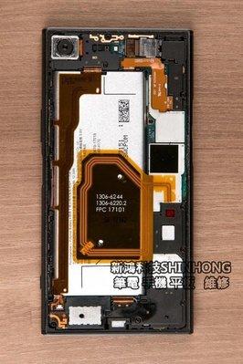 SONY XZ Premium G8142 XZP 無法充電 換電池跟尾插都修不好 不用換主機板 可用原板維修保留資料