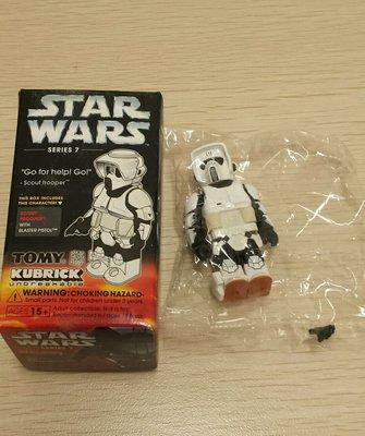 特價 全新Medicom Kubrick Star Wars Series 7 (Scout Trooper)(未開膠袋)