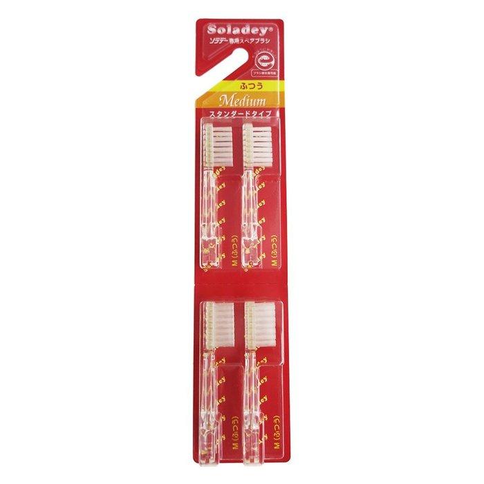 【東京速購】日本 Soladey 電動牙刷 專用刷頭 4入裝 四款