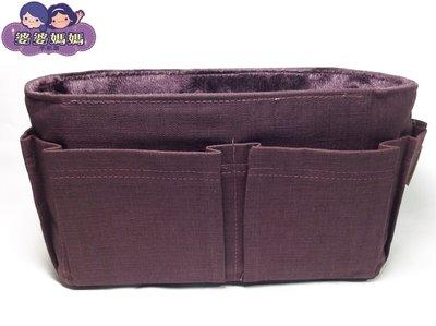 【露西小舖】╭*手作限量(素面紫色1,中H)❤日雜熱銷款❤袋中袋包中包收納袋收納包多功能包整理袋整理包手拿包手提包分類包
