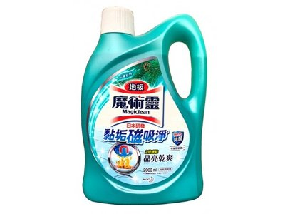 【B2百貨】 魔術靈地板清潔劑-忘憂松林(2000ml) 4710363457163 【藍鳥百貨有限公司】