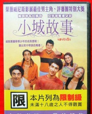 *鈺樂影音館*正版DVD~ 小城故事~榮獲威尼斯影展最佳男主角、評審團特別大獎 (直購價)