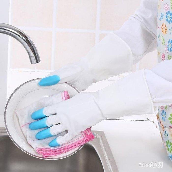 洗碗手套家務手套塑膠薄款廚房刷碗洗衣衣服耐用   hh3528