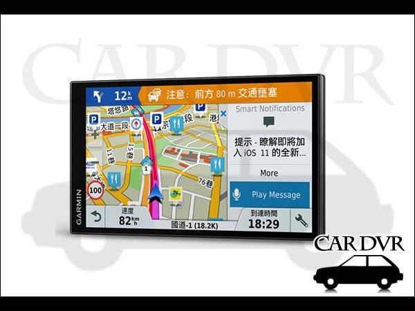 Garmin DriveSmart 61 車用衛星導航 行旅領航家 6.95吋大螢幕 中文語音聲控 11