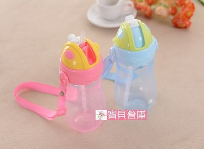 寶貝倉庫~寶寶軟吸管水壺~寶寶隨身學習杯~兒童背帶水壺~耐高溫嬰幼兒軟管水杯~翻蓋水杯~350ml~2色
