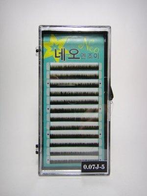 【麻吉美妝舖】美材系:韓國嫁接睫毛優質整排濃密式J曲線假睫毛-下睫毛0.07 - 5mm