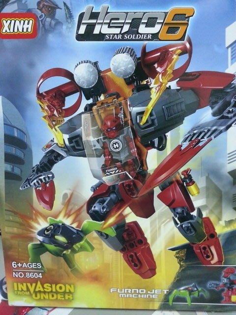 111玩具---XINH積木-英雄6--NO-8604--華光噴汽機--下標就是直購價