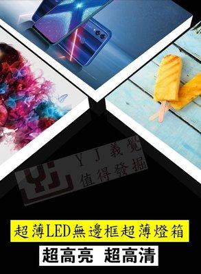 燈箱型材 uv軟膜 超薄LED無邊框超薄燈箱 拉布廣告牌定做 龍骨鋁合金 廣告燈箱 50*50cm 80mm厚(銀)