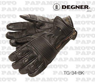 DEGNER TG-34 外縫線復古皮革手套 黑色 Cafe Racer(非 dainese icon komine)