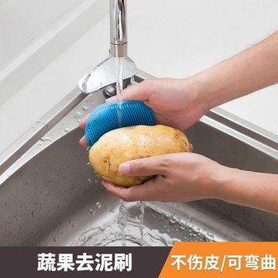 日本創意蔬菜刷清潔水果蔬果刷廚房洗菜蘿卜土豆黃瓜山藥去泥刷子